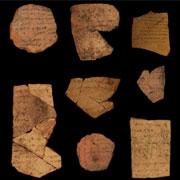 מחקר בינתחומי פורץ דרך באוניברסיטת תל אביב מצביע על רמת אוריינות גבוהה בסוף ימי ממלכת יהודה