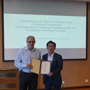 פרופ' מיכאל אורבך זכה במינוי 'פרופסור מן המניין אורח' מטעם אוניברסיטת צ'ינגואה בביג'ינג