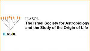 הכנס השנתי ה-33 של ILASOL