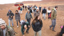 סיור בקורס מדעי כדור הארץ - תמונה 1