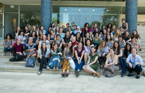 הכנס הישראלי הראשון לנשים במתמטיקה