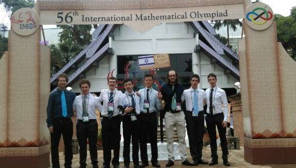 האולימפיאדה במתמטיקה לנוער 2015