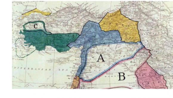 """חוברת """"גבולות ארץ ישראל ומדינת ישראל"""""""