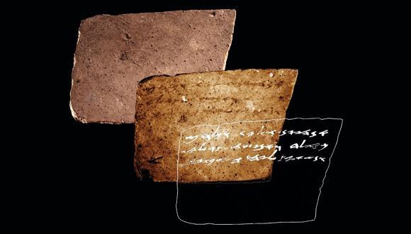 צוות בינתחומי הצליח למצוא כתובת דיו חדשה, שאינה נראית בעין בלתי מזויינת, הכתובה על צידה ההפוך של כתובת ידועה