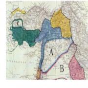 גבולות ארץ ישראל ומדינת ישראל