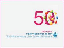 """ביה""""ס לכימיה חגג יובל 50 להיווסדו"""